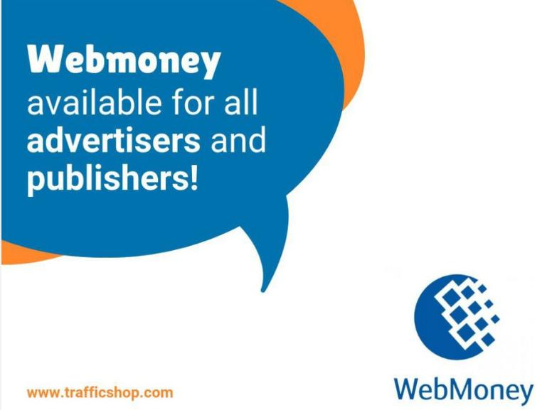 Webmoney available for all clients